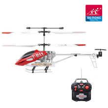 cool appearance flying toy 3/3.5CH red china model productions rc airplanes with led light BR6008