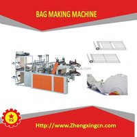 high quality polythene bottom sealing and cutting bag making machine