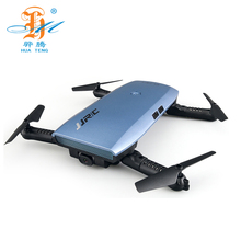 2.4G powerful gyro JJRC H47 selfie drones profesionales elfie plus wifi fpv drone foldable drone with 720P Camera