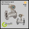 Hot sale good quality chemical flow meter