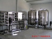 UF and RO water treatment/ozone generator drinking water treatment machine complete drinking water production line