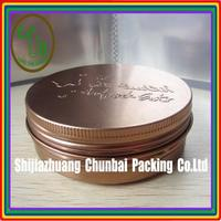 100g empty lip balm tin containers