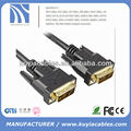DVI TO DVI SPLITTER CABLE MALE TO AMLE DVI-D 24+1 ADAPTER CABLE 5FT