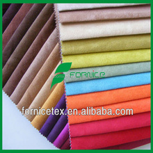 China factory selling cheap 100% polyester TC backing sofa suede fabric