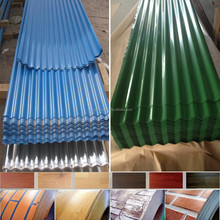 zinc corrugated sheet roofing ,roofing shingles prices PPGI PPGL GI GL ROOFING,corrugated roofing sheets