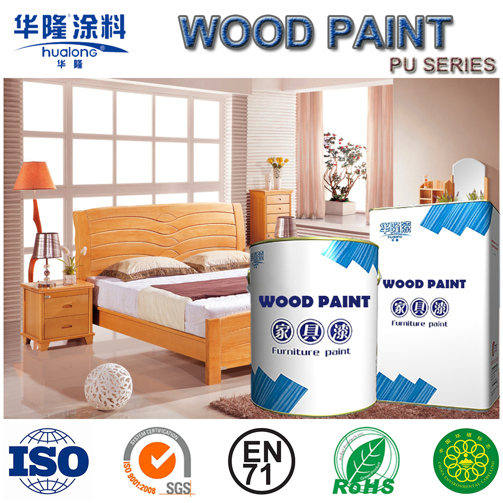 Hualong PU Hand Brushing Solid Wood Transparent Primer paint (HJ103)