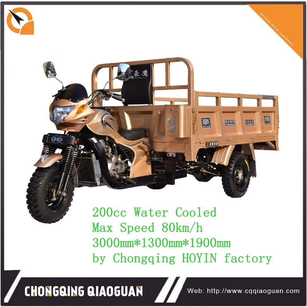 Chongqing Good Quality Cheap 200cc new three wheel motorcycle, 2017 van cargo tricycle