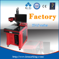 Wuxi Laser Engraving Logo Machine