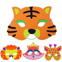 3d cute face eva baby wolf animal head mask