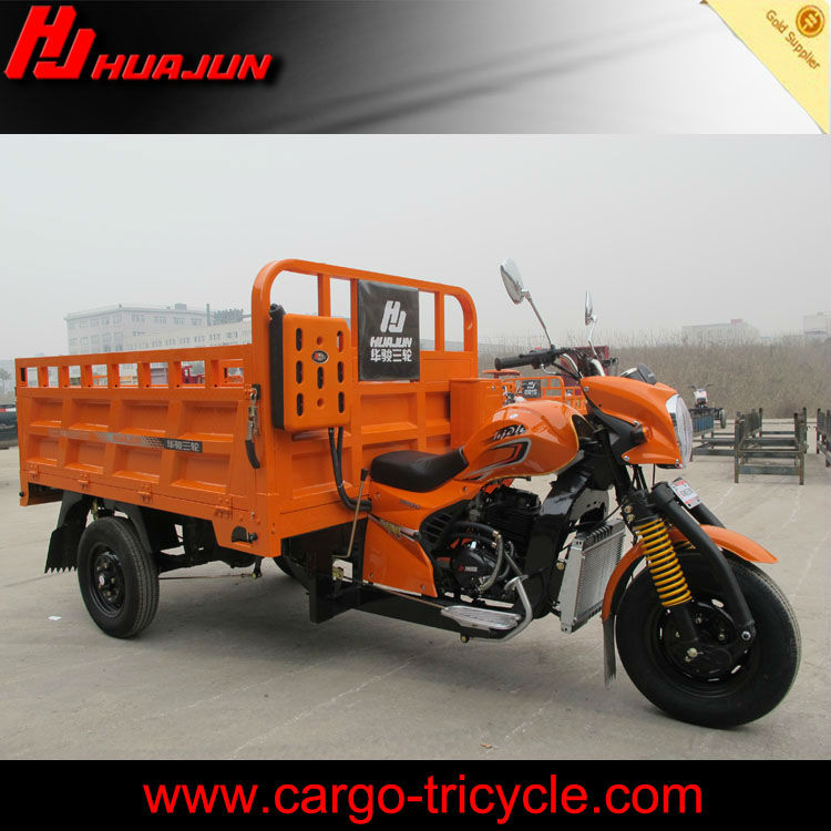 2013 new 300cc three wheel cargo motorcycle water cooled engine