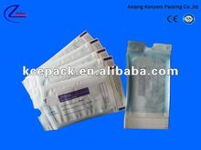 Medical sterilization packaging pouch