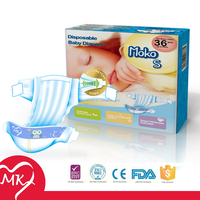 Disposable printed teen baby care product wholesale baby essentials diaper