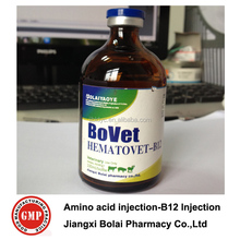 Amino Acids B12 injection for veterinary medicine