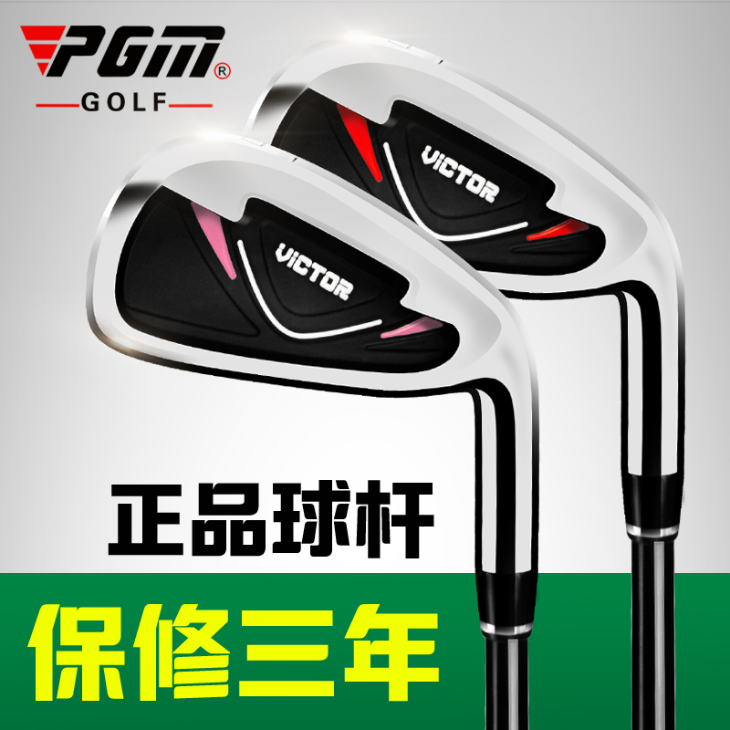 OEM Adult Golf Clubs Set Golf Irons