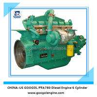 New Small Diesel Engine 361kW 60Hz Gold Supplier