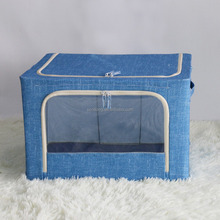 2017 Cheap kids collapsible fabric storage box