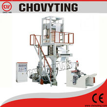 CPHL High speed elevator rotary die head pe film blowing machine/plastic film blowing machine price