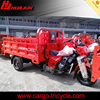 heavy duty tricycle/tricycle bike cargo/China three wheel motorcycle