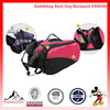 2015 New Design Removable Saddlebag Style Harness Dog Backpack