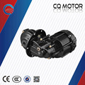 GEAR MOTOR FOR AUTO RICKSHAW/TUKTUK/TOUR BUS/GOLF CAR WITH CE