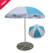 Custom Hot sell sports sun umbrella windproof umbrella sunproof parasol