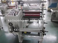 hot melt glue laminating machine