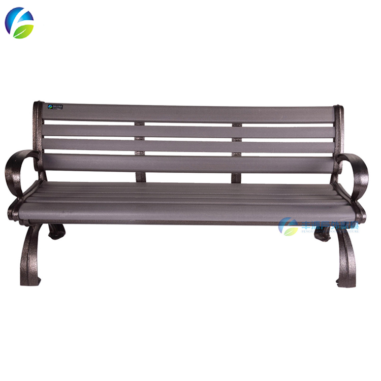 New Product Recycled Plastic HDPE Park Furniture Street Long Wpc Recyle Plastic Wood Garden Outdoor Benches With Hign Quality
