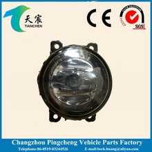 Fog lamp or fog light for citroen C4 9658921180 tc7