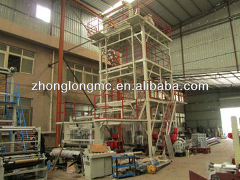 Rotary die head HDPE, LDPE, LLDPE plastic film blowing machine