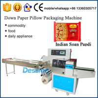 Automatic food Indian soan papdi packaging machine