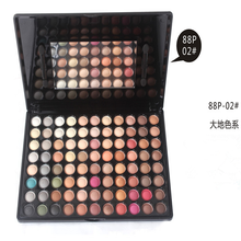 HOT! Cosmetic 88 Colors Eyeshadow Palette, 88 Professional Warm eyeshadow Makeup