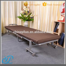 YL808C Portable Folding Single Rollaway Bed
