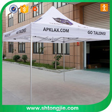 Luxury aluminium folding gazebo sun shade outdoor restaurant tent