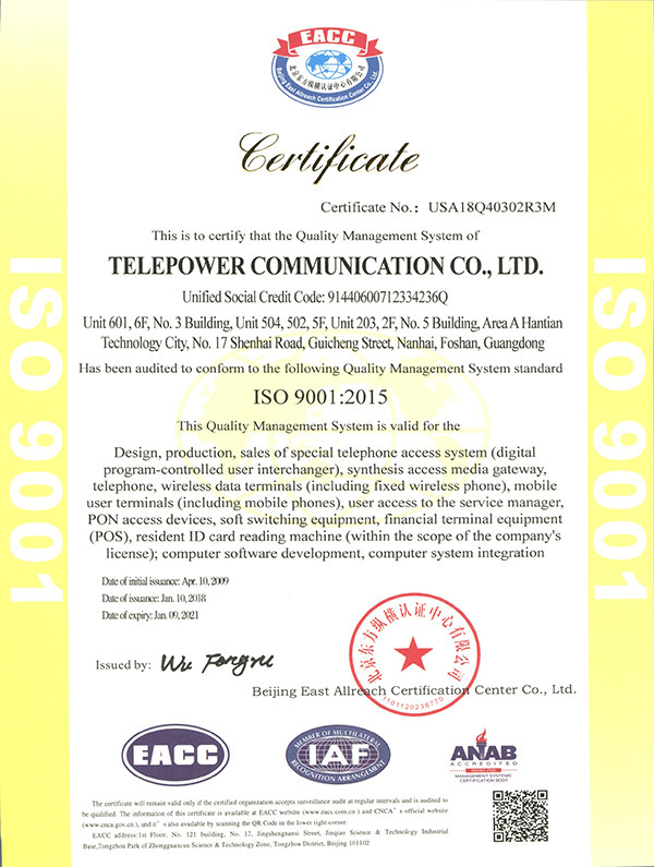 Company Overview - Telepower Communication Co., Ltd.