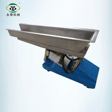 GZV electromagnetic vibrator industry feeder for coal powder
