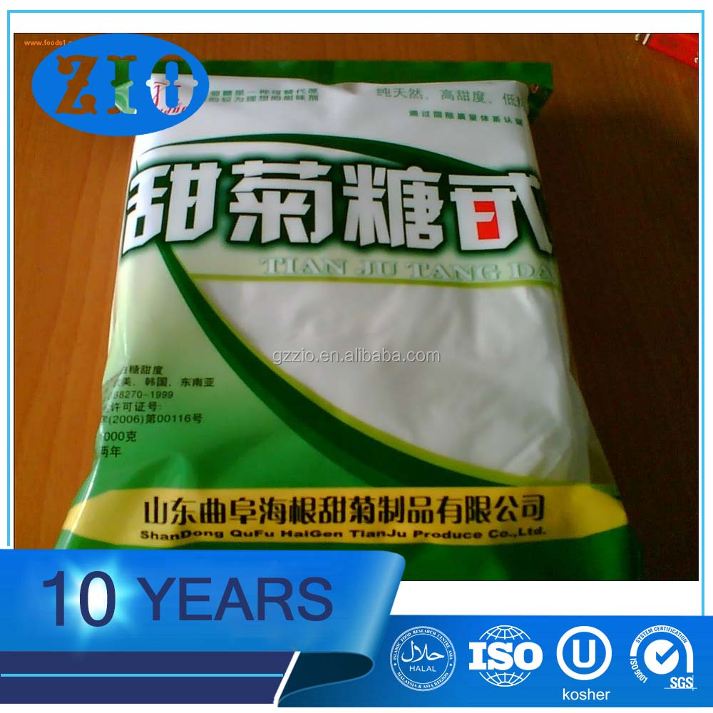 High content natural stevia leaves extract stevioside supplier!