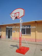 Adjustable Removable Basketball Stand