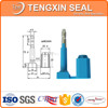 Plastic Container Seal With Barcode