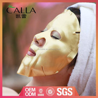 24k nano gold collagen crystal face mask whitening