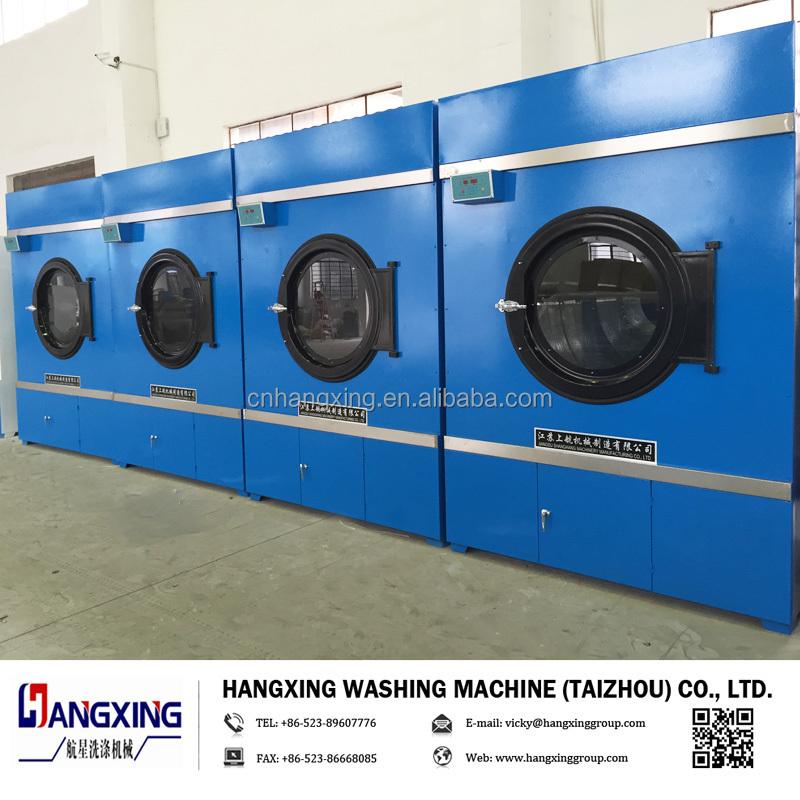 laundry machine with dryer