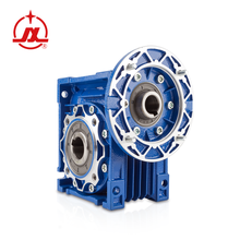 High quality aluminium variable speed reducer electric high rpm reduction worm motor gearbox