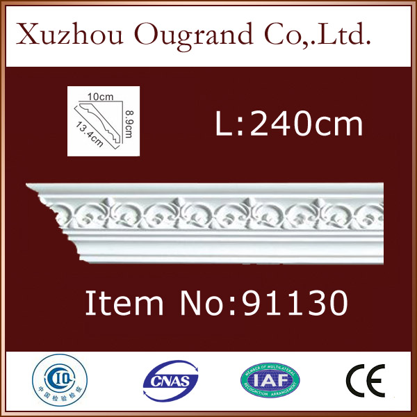 high quality pu lowes trim crown molding