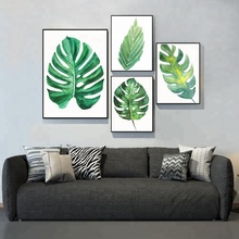 Customized Colorful Print Poster Green Plant Wall Picture on Canvas