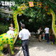 Zoo Park Decoration Fiberglass Cartoon Dinosaur Door