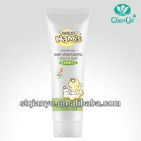 NAMIS baby moisturizing eczema cream