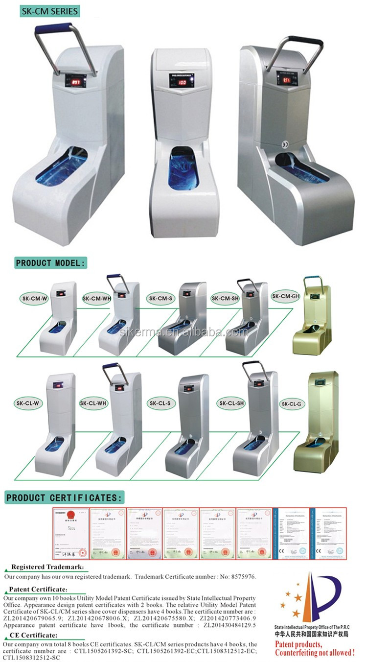 Direct factory made with handle led display function small moq shoe cover dispenser price