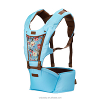 Floral Printed New Fashion Innovative Colorful Wrap Baby Carrier With Hood and Pocket