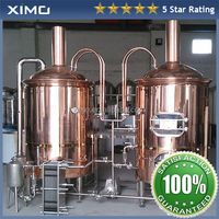 100L 200L 300L 500L Brewpub brewery equipment/Red copper tank used brewery equipment for sale