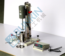 400w laboratory disperser and grinding for paint