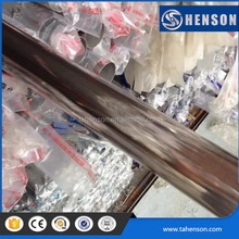 High quality Stainless 304 steel corrugated flexible metallic tube/hose/pipe